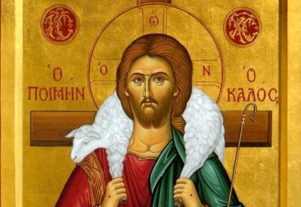 Homélie pour le 4ème dimanche de Pâques